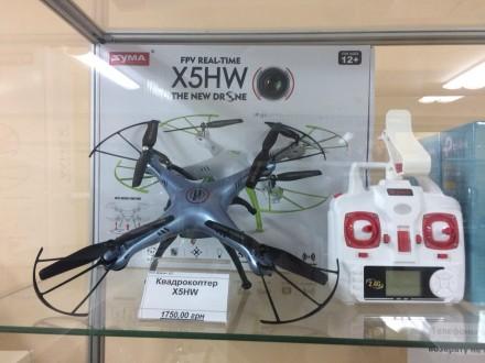 Квадрокоптер Syma X5HW FPV с HD камерой. Энергодар. фото 1