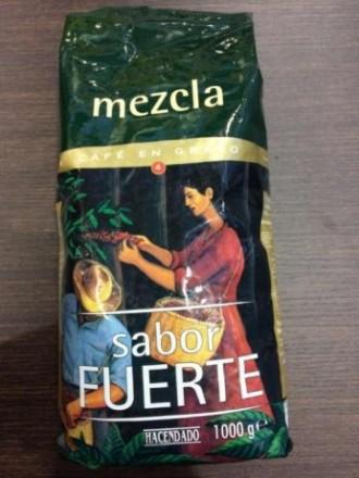 Кофе в зернах Hacendado из Испании. Черновцы. фото 1