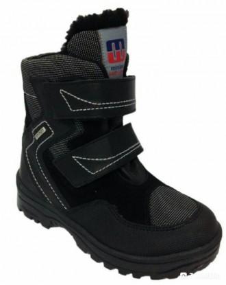 Распродажа зимних  ботинок с шипованой подошвой  от гололеда 29,30,31,32,34,35р. Бровары. фото 1