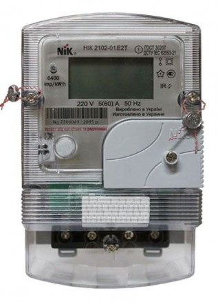 Электрические счетчики НІК, Энергомера, Actaris. Мариуполь. фото 1