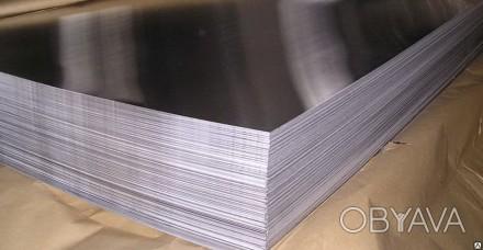 Лист алюминиевый 0,5*1200*3000 АД1Н Лист алюминиевый 0,5*1200*3000 АМГ2М Лист . Киев, Киевская область. фото 1