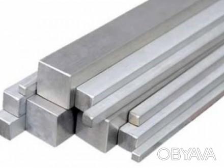 Алюминиевый квадрат 8 Алюминиевый квадрат 10 Алюминиевый квадрат 12 Алюминиев. Киев, Киевская область. фото 1