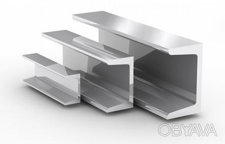 Алюминиевый швеллер в ассортименте. Киев, Киевская область. фото 1
