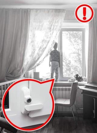 Дитячий замок безпеки на вікна BSL Sash Prime. Киев. фото 1