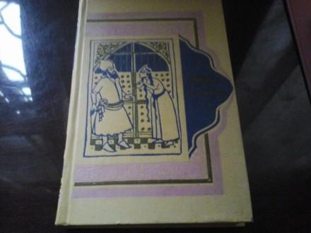 Тысяча и одна ночь.8 томов.1959 год.. Луганск. фото 1