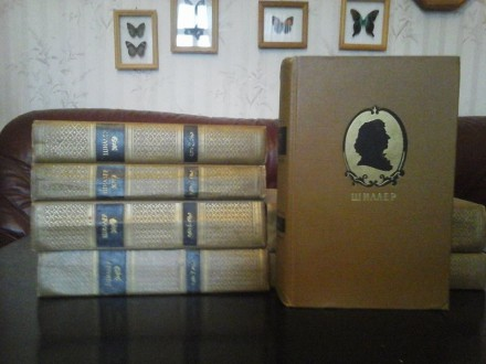 Шиллер .7 томов.1955 год.. Луганск. фото 1