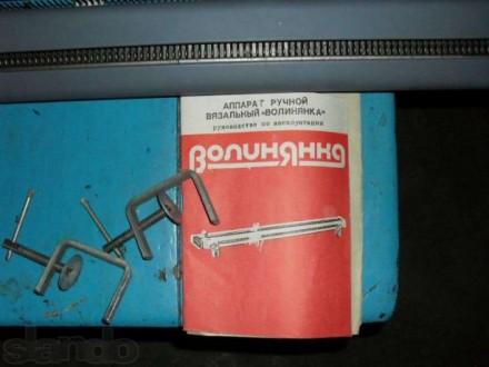 Вязальный аппарат ручной. Запорожье. фото 1