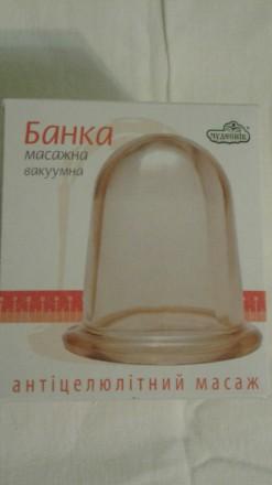 Массажная банка антицеллюлитная 1шт. Ужгород. фото 1