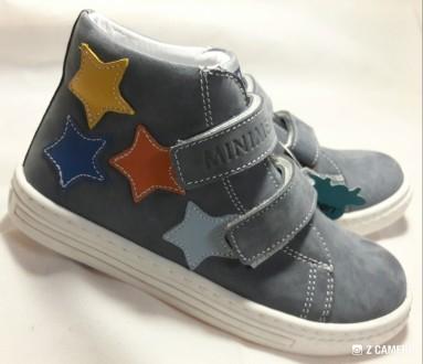 Кожаные ботинки Минимен 30р. Бровары. фото 1