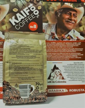 кофе молотый KAIF №8 70г    тм