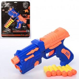 Пістолет LS329-1, іграшкова зброя, іграшка для хлопчика м'які кулі. Киев. фото 1