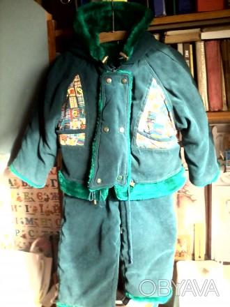 продам зимний костюм ( куртка ) в хорошем состоянии , очень теплый . темно зелен. Черкассы, Черкасская область. фото 1