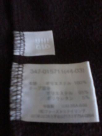 продам недорого жылетку.р.48/50.могу переслать .звоните договоримся.. Чернигов, Черниговская область. фото 6