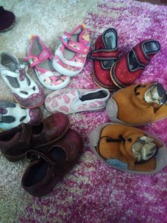 Туфли, тапочки.. Хмельницкий. фото 1