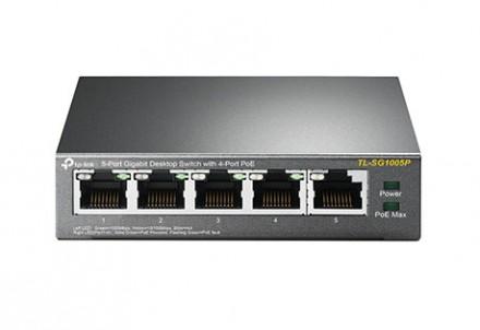Новый гигабитный коммутатор TP-Link TL-SG1005P в Киеве. Киев. фото 1