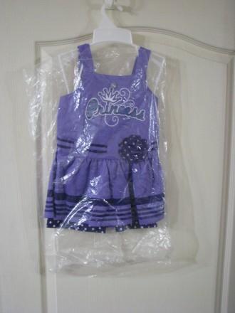Комплект для дівчинки- G&j - saze - 4 cotton - 65 . polyester - 35. Ровно. фото 1