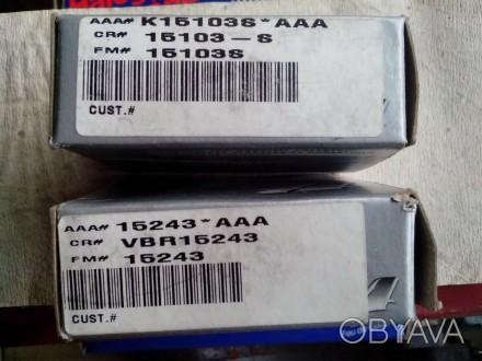 Продам роликовый конический подшипник 15013S/15243 (комплект) с размерами 26 х 6. Кременчуг, Полтавская область. фото 1