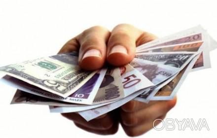 Кредит за час наличными без справок