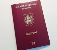 Румынское гражданство. Киев. фото 1