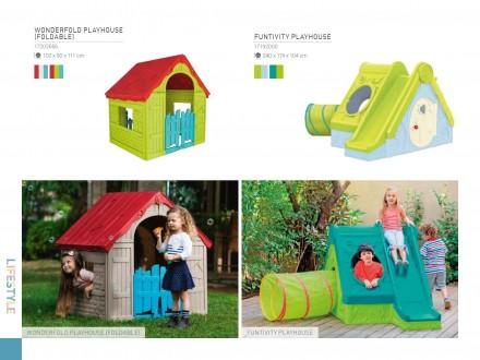 Іграшки садові