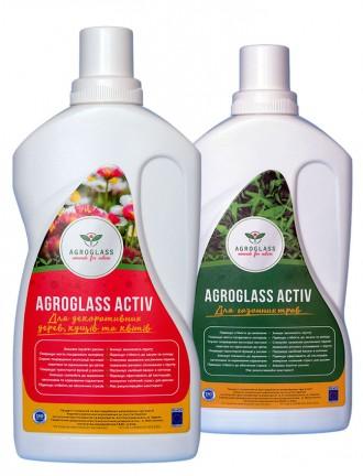 Удобрение на основе органического кремния и калия Agroglass  Удобрение Agrogla. Черкассы, Черкасская область. фото 2