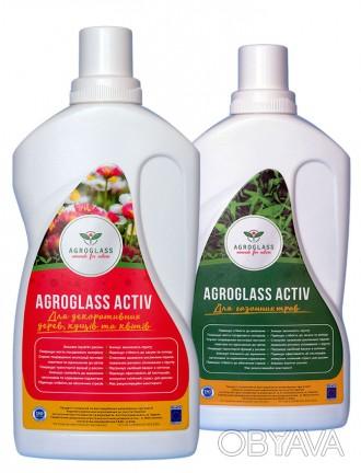 Удобрение на основе органического кремния и калия Agroglass  Удобрение Agrogla. Черкассы, Черкасская область. фото 1