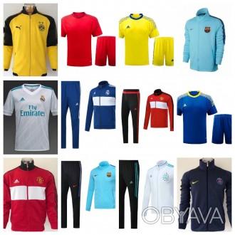 5cf4acbf ᐈ Спортивные костюмы, костюмы футбольных клубов, Футбольная форма ...