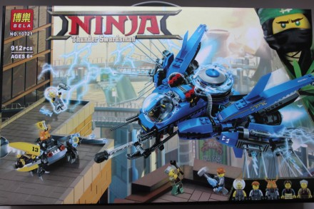 Конструктор Bela Ninjago Movie 10721