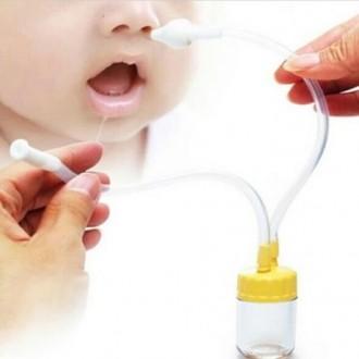 Очиститель для носа. Мариуполь. фото 1