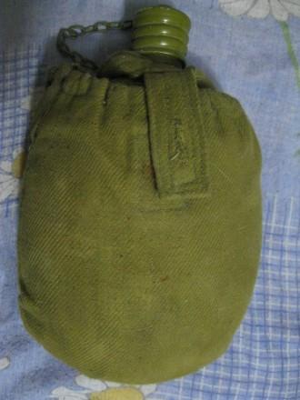 Продам армейскую флягу. Полтава. фото 1