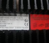 Электронагреватель СР VARITHERM DРA (новый) , цена занижена в три раза. Область. Дрогобыч, Львовская область. фото 4