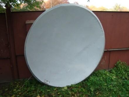Офсетная спутниковая антенна 1,65/1,5м с полярной подвеской и актуатор. Чернигов. фото 1