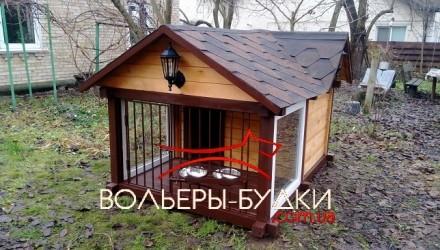 Вольеры для собак. Киев. фото 1