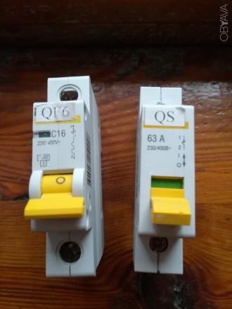 Пакетные выключатели. Мариуполь. фото 1