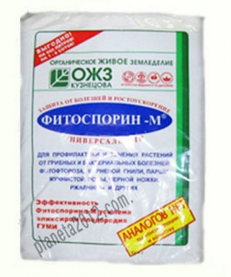 Биопрепарат - Фитоспорин против заболеваний растений. Черкассы. фото 1