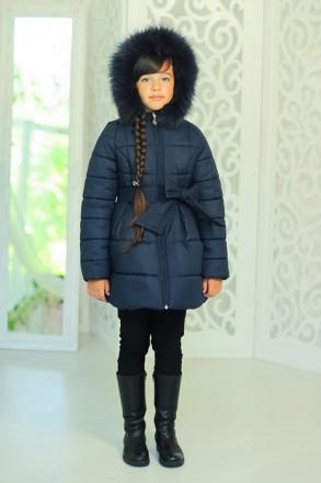 Куртка Анжелика. Одеса. фото 1
