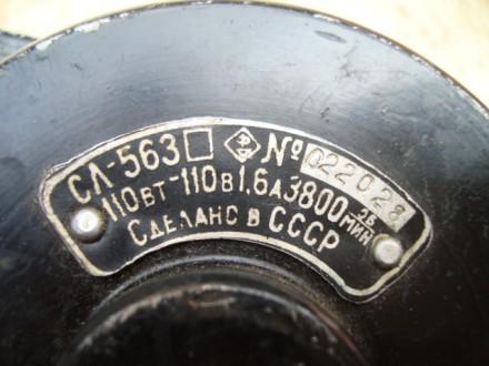 Электродвигатель практически не работал. Состояние рабочее. Напряжение 110 вольт. Чернигов, Черниговская область. фото 4