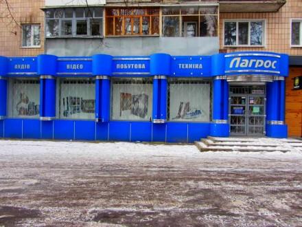 Продается действующий магазин общей площадью 542м2 в центре по ул. Шевченко 112а. Чернигов. фото 1