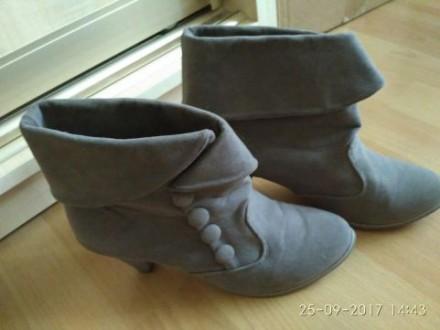Ботинки серые. Киев. фото 1