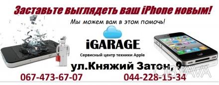 iPhone, Ipad, iPod, Macbook, iMac