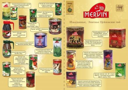 Натуральний Цейлонський чай