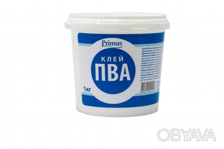 Клей ПВА изготовлен с поливинилацетатной дисперсии и специальных добавок.  Назн. Киев, Киевская область. фото 1