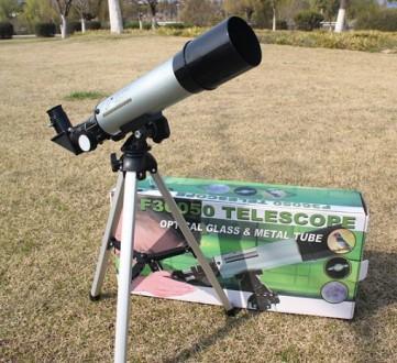 Астрономический телескоп на штативе 360х50 мм. Каменец-Подольский. фото 1