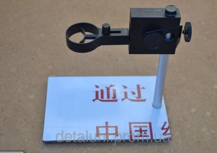 Металический штатив для USB цифрового микроскопа. Каменец-Подольский. фото 1