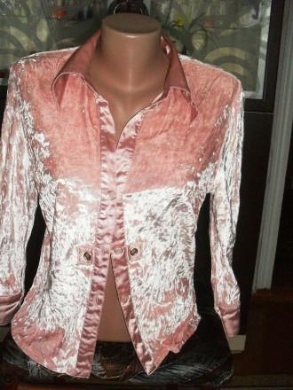 Блуза розовая. Попельня. фото 1