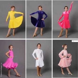Все для занятия танцами и гимнастики:             -Купальники гимнастические (б. Киев, Киевская область. фото 6