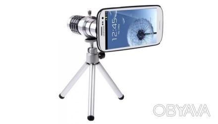 Штатив с оптическим объективом для Samsung  - Объектив добавляет 12-кратное опт. Киев, Киевская область. фото 1
