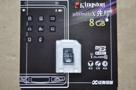 Карта памяти micro SD Kingston SDC class 10 - 8 GB. Каменец-Подольский. фото 1