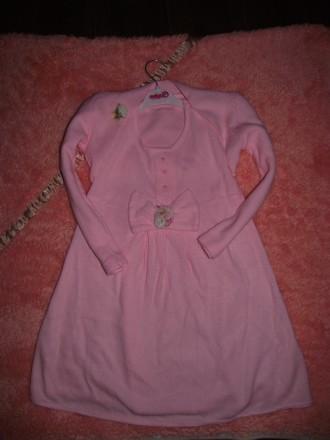 Плаття/сукня. Мироновка. фото 1