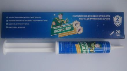 Гель в шприц-аплікаторі Захисник від тарганів. Бердянск. фото 1